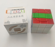 MF8 Crazy 3X3 Plus 2 Cirkels 4 Cirkels Cube Jupiter Venus Kwik Zwart/Stickerloze Kubus Puzzel De acht Planeten