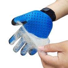 1pair Cat Grooming Glove for Cats Wool Glove Pet Hair Deshedding Brush Comb Glove for Pet Dog Cleaning Massage Glove for Animal