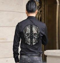 2021 dos homens camisa marcas magro ajuste quente broca verão outono camisa de manga longa masculina camisas casuais topos t