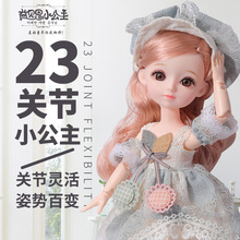 Doll-Suit Girl's Princess Cute 31cm Toys Decoration Replacement Gift-Box Children's Family