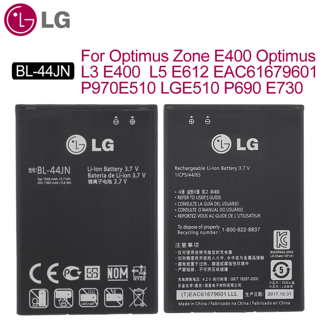 LG המקורי BL 44JN טלפון סוללה עבור Optimus אזור E400 Optimus L3 E400 L5 E612 EAC61679601 P970 E510 LGE510 P690 E730 1500mAh