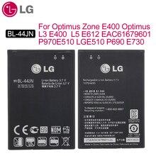 LG Original BL 44JN Phone Battery For Optimus Zone E400 Optimus L3 E400 L5 E612 EAC61679601 P970 E510 LGE510 P690 E730 1500mAh