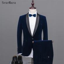 2 предмета, темно-синий мужской свадебный смокинг, костюм жениха, смокинг для мальчиков, Костюм Джентльмена+ штаны, на заказ
