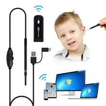 WIFI Ear Otoscope Ear Cleaning Endoscope HD Visual