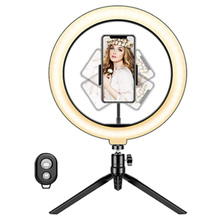 10 Inch Ring Light Conference Lighting Kit Dedicated Selfie Light With Tripod 3 Lighting Modes And 10 Brightness Levels