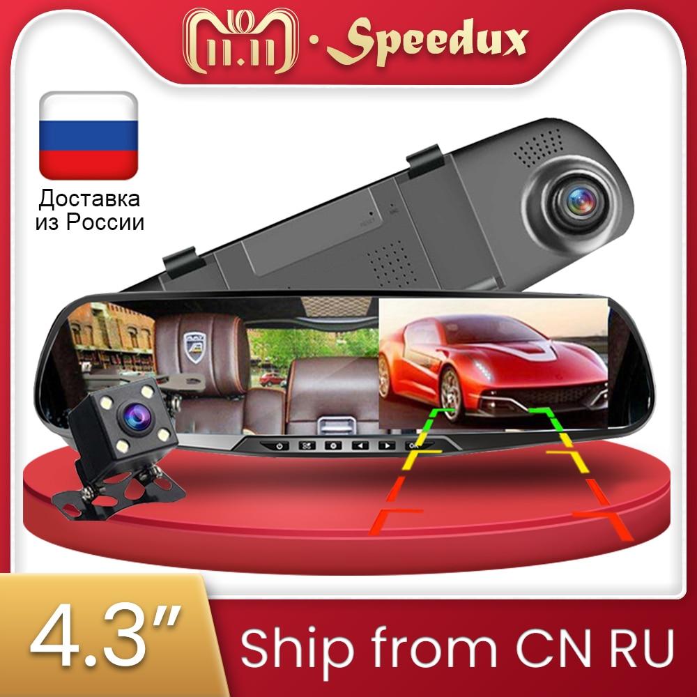 Автомобильный видеорегистратор с двумя объективами, автомобильная камера 4,3 дюймов, Full HD 1080 P, видео рекордер, зеркало заднего вида с видеоре...