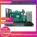 70 кВт 90 кВА Китай yuchai двигатель переменного тока трехфазный дизельный генератор генератора