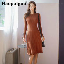 Solid Oversized Casual Knitted Sweater Dress for Women Long Sleeve Autumn Dress Women Striped Soft Brief A-line Wrap Midi Dress