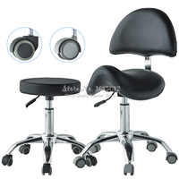 Comfortable Adjustable Saddle Stool Seat Furniture Ergonomic Medical Office Saddle Chair Rolling Swivel Chair for HomeDental
