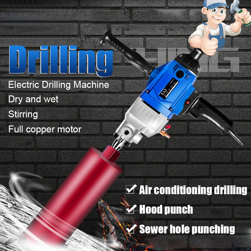220V Water Drill Diamond 2100W-3200W  Electric Drilling Machine Portable Handheld Water Drill Waterless Seal Engineering