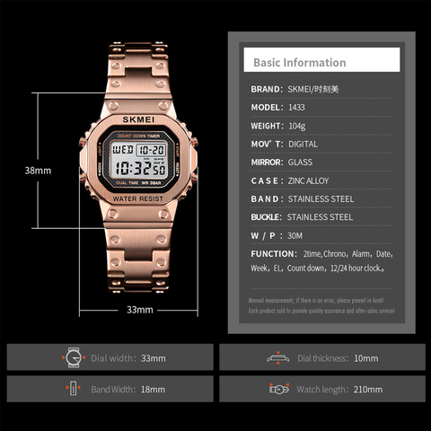 SKMEI Women Digital Watches Fashion Sport Wristwatch Stopwatch Chronograph Waterproof Bracelet Ladies Dress Watch Alarm Clock Lahore