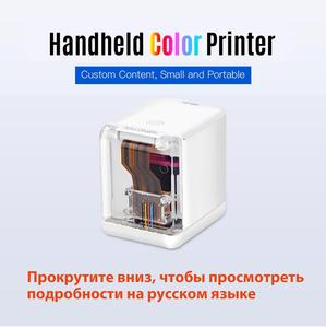 Image 2 - MBrush Mini Portable Color Printer Customized Text Smartphone Wireless Printing Inkjet Printer 1200dpi with Ink Cartridge