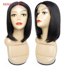 Mogul Hair 4x4x1 Lace Closure Wigs Human Hair Wig Short BOB Style 150% Density Straight Brazilian Remy Hair