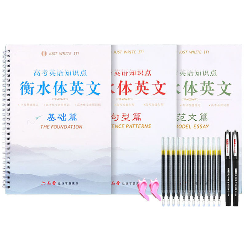 3pcs Writing English Calligraphy Copybook For Adult Children Exercises Calligraphy Practice Book Libros Copybook For Kids