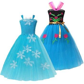 Meninas neve rainha 2 elsa vestido de bola floco de neve anna princesa trajes de coroação crianças roupas de festa infantil fantasia