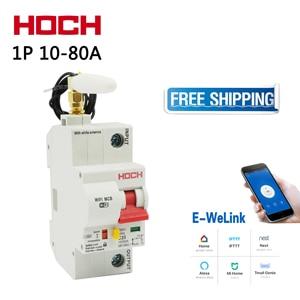 Умный автоматический выключатель HOCH с Wi-Fi и таймером, 1P, Ewelink, с дистанционным управлением, с фабрики, бесплатная доставка