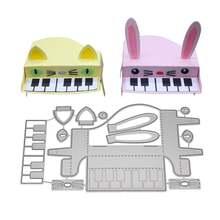Glorystar трёхмерное пианино новое ремесло резки штампы для