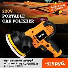 220v carro elétrico polisher máquina de polimento automático velocidade ajustável lixar ferramentas depilação acessórios do carro powewr ferramentas