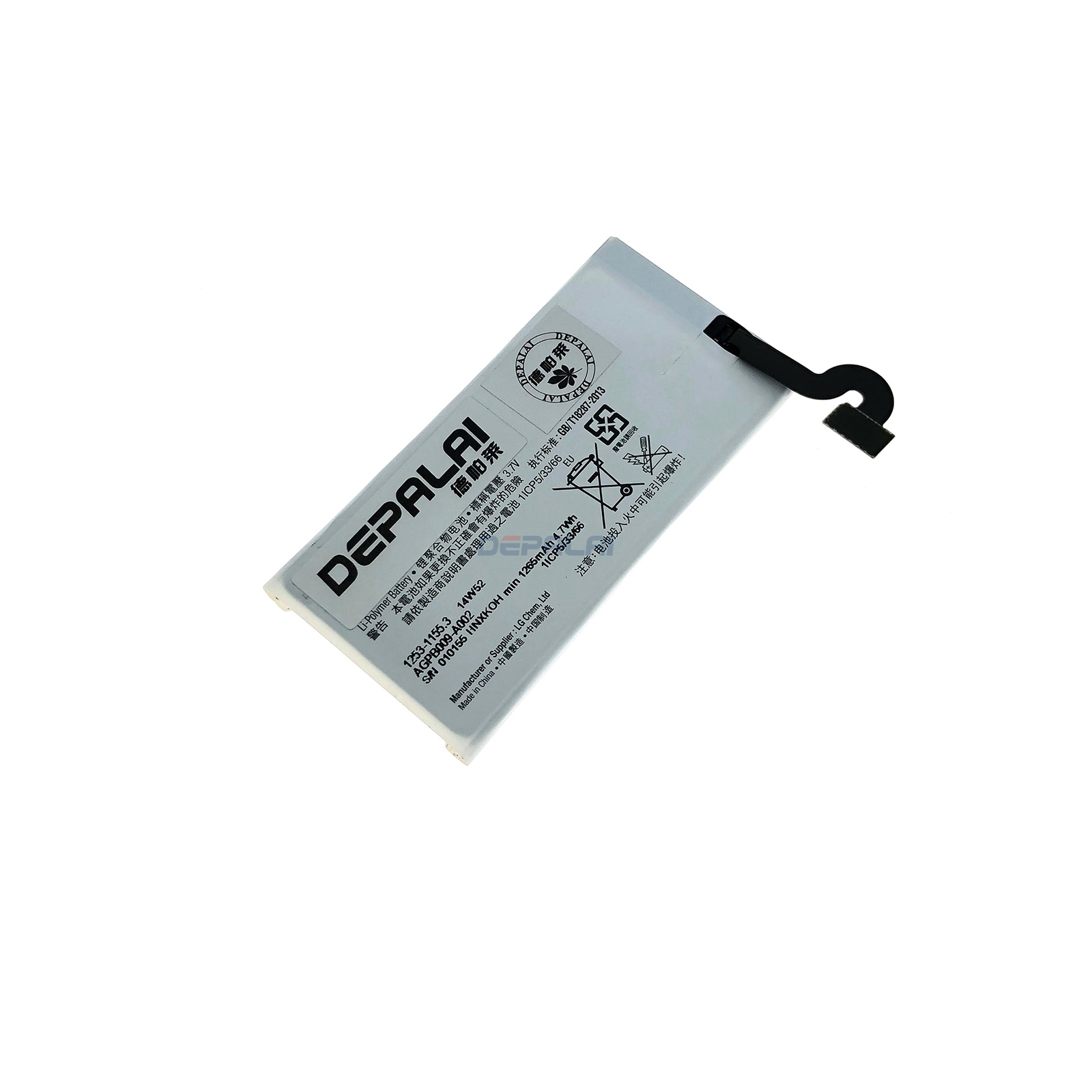 Mobile Phone <font><b>Battery</b></font> For Sony Xperia <font><b>Sola</b></font> MT27 MT27i MT27a Pepper Replacement <font><b>Battery</b></font> 1265mAh AGPB009-A002 image