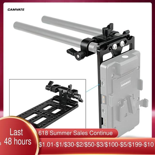 CAMVATE Battery Backboard Cheese Plate With Adjustable 15mm Dual Rod Clamp &360° Swivel Rod Adapter For V battery Plate Mounting
