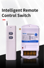 Remote Control Switch 220v water pump wireless high power remote control pump power controller switch