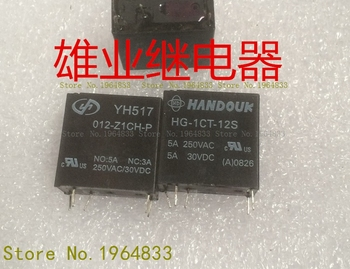 HG-1CT-12S YH517-012-Z1CH-P 5A image