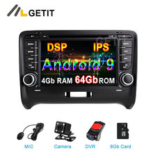 DSP 64G Android 9.0 Estéreo Do Carro DVD Player Multimídia MK2 Rádio GPS para Audi TT 2006-2014(China)