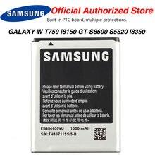 Оригинальный высококачественный аккумулятор samsung eb484659vu