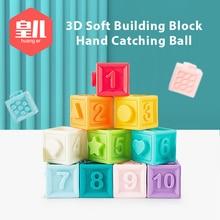 Toy Soft for Kids Gift Bath-Toy Building-Blocks Hand-Balls Massage-Rubber Montessori