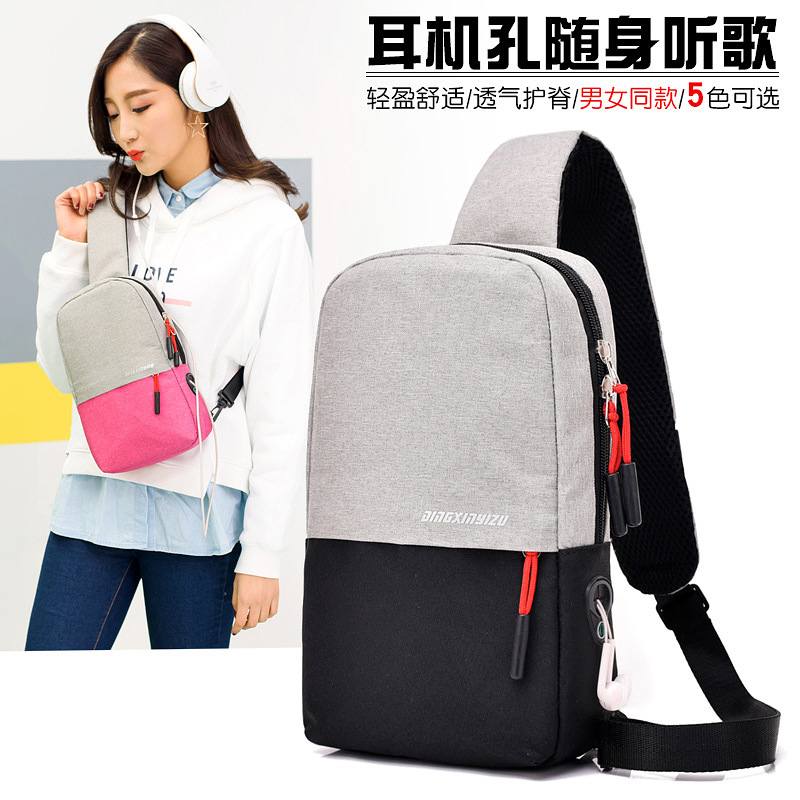 Youth Men And Women-Canvas Chest Bag Casual Backpack Trend Shoulder Bag Outdoor Sports-Style Chest Pack Charging USB