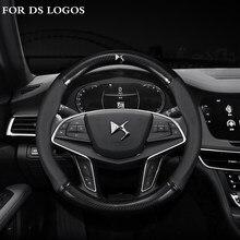 Capa de volante do carro de couro adequado antiderrapante com logotipos ds para citroen ds espírito ds3 ds4 ds4s ds5 ds 5ls ds6 rubi selvagem