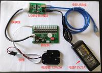 485 conjunto de teste da placa de controle do fechamento/jogo de teste expresso do armário/placa-mãe do armário/suporte modbus