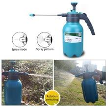 1.5l/2l mão pulverizador de pressão garrafa jardim spray planta rega pode pulverizador bico ajustável ele * 1