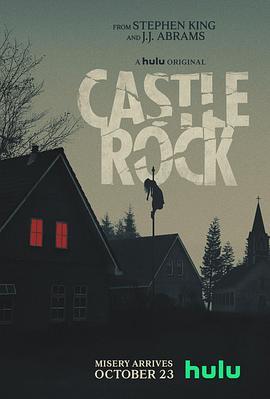 城堡岩第二季()