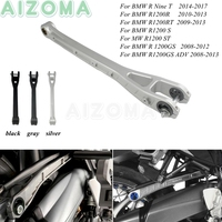 Motorcycle Adjustable Paralever Torque Arm Rear Drive Shaft Lever For BMW R NineT 2008 17 R1200S R1200ST R1200R R1200RT R1200GS