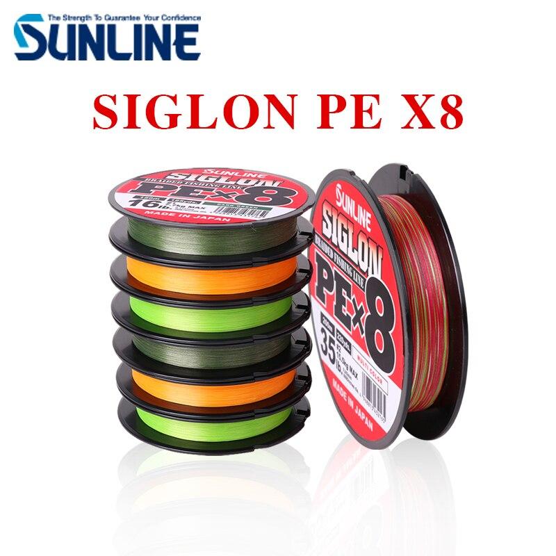 SUNLINE SIGLON PE X8 300m multi color 8Braid Line made in JAPAN