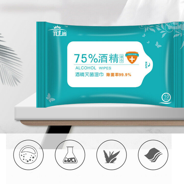 10Pcs Disinfection Antiseptic Pads Alcohol Swabs Wet Wipes Skin Cleaning Care Sterilization First Aid Cleaning Tissue Box