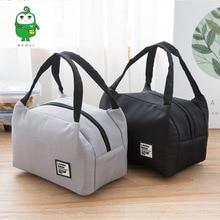 Ручной контейнер на молнии, водонепроницаемый контейнер для переноски Bento Box, сумка-контейнер, сумка для еды, переноска из ткани Оксфорд, изолированная сумка из алюминиевой фольги