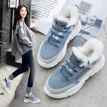 2019 Shoes Winter Warm Platform Woman Snow Boots Plush Female Casual