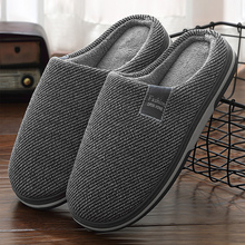 Men's Slippers House-Shoes Male Winter Plus-Size Unisex Indoor Home Stripe for 11-12