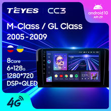 TEYES CC3 For Mercedes Benz ML GL ML350 GL320 X164 2005 - 2009 Car Radio Multimedia Player Navigation stereo No 2din 2 din dvd