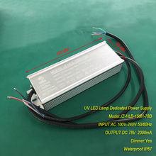 Источник постоянного тока для УФ светодиодов 2 А 150 Вт ip67