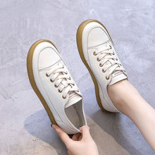 Кроссовки laasimi женские из натуральной кожи спортивная обувь