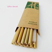 12 шт., экологически чистые желтые бамбуковые соломинки с питьевой соломинкой, чистящая щетка, вечерние, бытовые соломинки, инструмент, аксессуары для бара