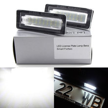 2Pcs Led Number Plate CANbus No Error For Benz 2004 2007 Smart Fortwo Coupe/Convertible (Type 450)