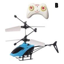 Летающий самолет датчик вертолет Индукционная светящаяся игрушка для детей Детский пульт дистанционного управления