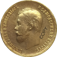 24-K Gold plated 1901 russia 10 Roubles gold Coin copy cheap Gyphongxin Copper Antique Imitation 1840 Earlier CASTING CHINA people russia coins