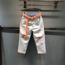 4 Colors 2019 Summer Patchwork Jeans Female High Waist Denim Long Trousers Hole Women Fashion Straight