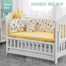 5Pcs Nordic Crown Shape Crib Bumper Cotton Cute Print Color Baby Cot Bumpers Baby Bed Accessories Korean Style
