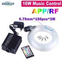 Promo 16W RGBW fibra óptica luz aplicación RF Control remoto luces Motor Control de sonido 150 Uds 0,75mm 2M LED fibra óptica iluminación de techo